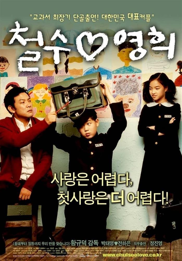 Squid Game và bé búp bê giết chóc phá hoại tuổi thơ người Hàn!-5