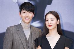 Song Joong Ki mô tả bạn gái tin đồn Jeon Yeo Bin