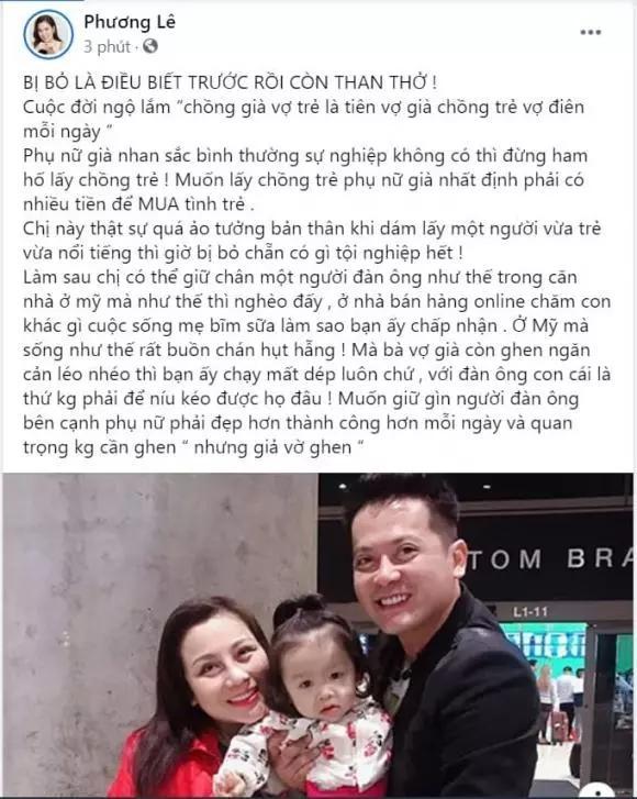 Hoa hậu Phương Lê - bà tám showbiz thế hệ mới?-4