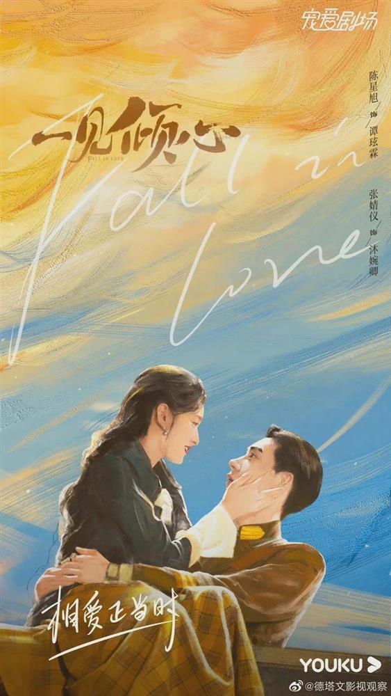 Loạt poster phim Hoa ngữ sao chép giống nhau gây tranh cãi-4