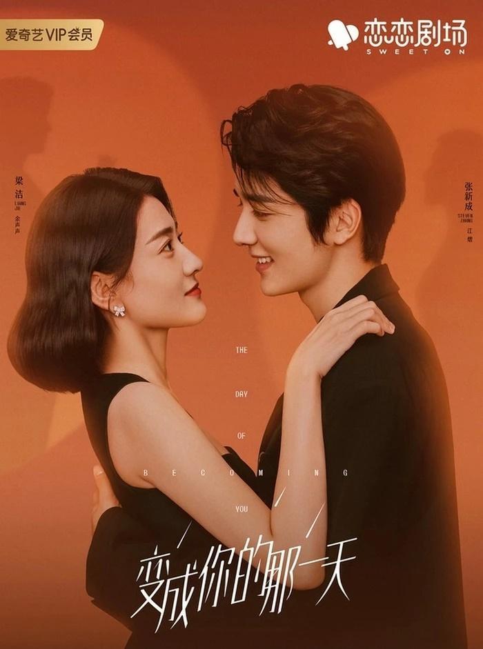 Loạt poster phim Hoa ngữ sao chép giống nhau gây tranh cãi-5