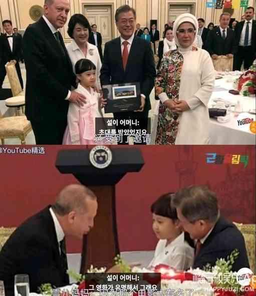 Sao nhí từng gặp Tổng thống Thổ Nhĩ Kỳ lớn phổng phao ngỡ ngàng sau 6 năm-4
