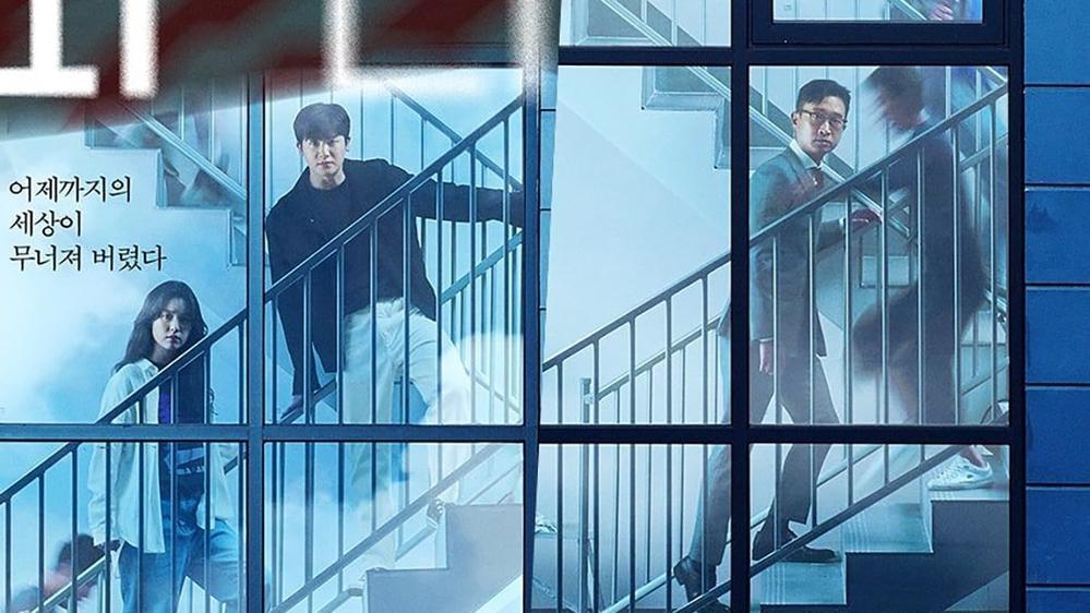 Han Hyo Joo tái xuất vẫn bị đay nghiến về scandal của em trai-1