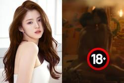 Han So Hee - 'Nữ hoàng cảnh nóng' mới của phim Hàn