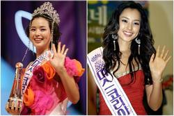 Hoa hậu Hàn đẹp nhất lịch sử: Bị kỳ thị, khuyên bỏ lúm đồng tiền