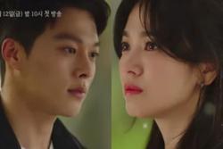 Chỉ mới teaser, Song Hye Kyo và tình trẻ đã đầy cảm xúc