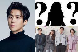 Lộ danh tính tình cũ Kim Seon Ho, dàn sao 'Start Up' bị nói xấu?