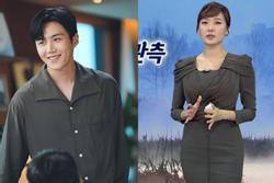 Người bị Kim Seon Ho ép phá thai: 1 đời chồng, ly hôn thần tốc?
