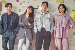 Bộ phim mà Kim Seon Ho từng nghĩ là 'vết nhơ' trong sự nghiệp