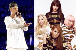 CL tiết lộ Justin Bieber từng góp giọng trong bản hit của 2NE1