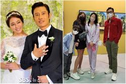 Con trai Lee Byung Hun lộ diện
