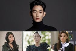 Kim Soo Hyun nam thần hiền lành chuyên trị các 'điên nữ'