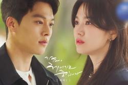 4 lý do không nên bỏ lỡ melodrama sắp lên sóng của Song Hye Kyo