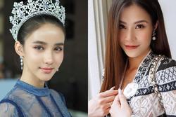 Thân Hương Giang nhưng Hoa hậu Chuyển giới Thái Lan 'quẩy' nhạc Đông Nhi