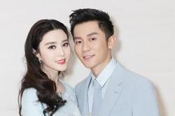 Phạm Băng Băng đã bí mật kết hôn với Lý Thần?