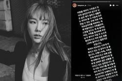 Taeyeon đáp trả gay gắt về việc bị lừa đảo bất động sản